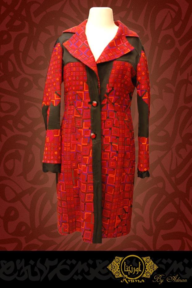 Ornina Coats 1