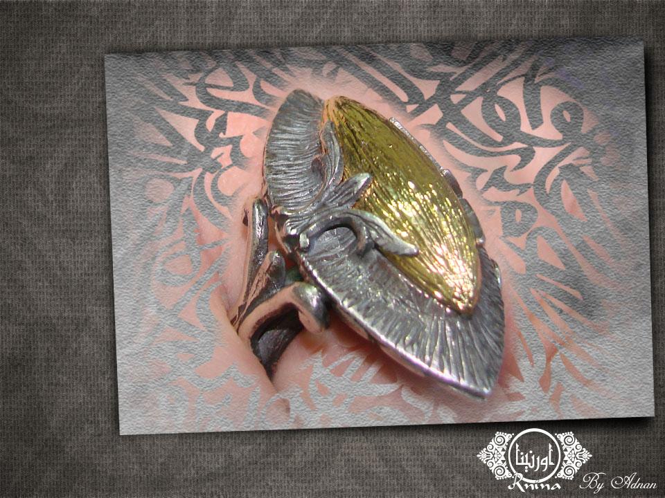 ornina handmade orr14 armenian
