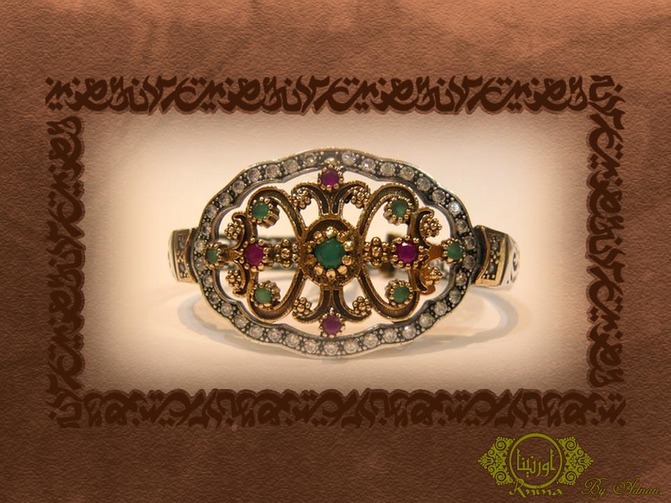 ornina handmade ob10 armenian design