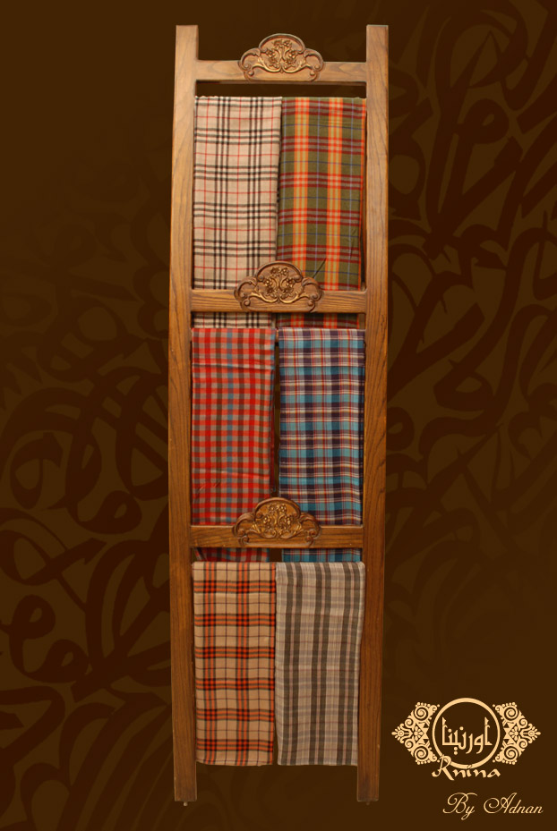 Ornina's Handmade osh10 colorful burberry